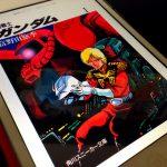 Kindle:小説版 機動戦士ガンダム