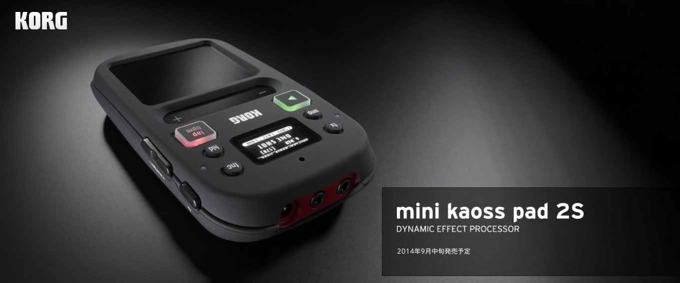 mini_kaoss_pad2s