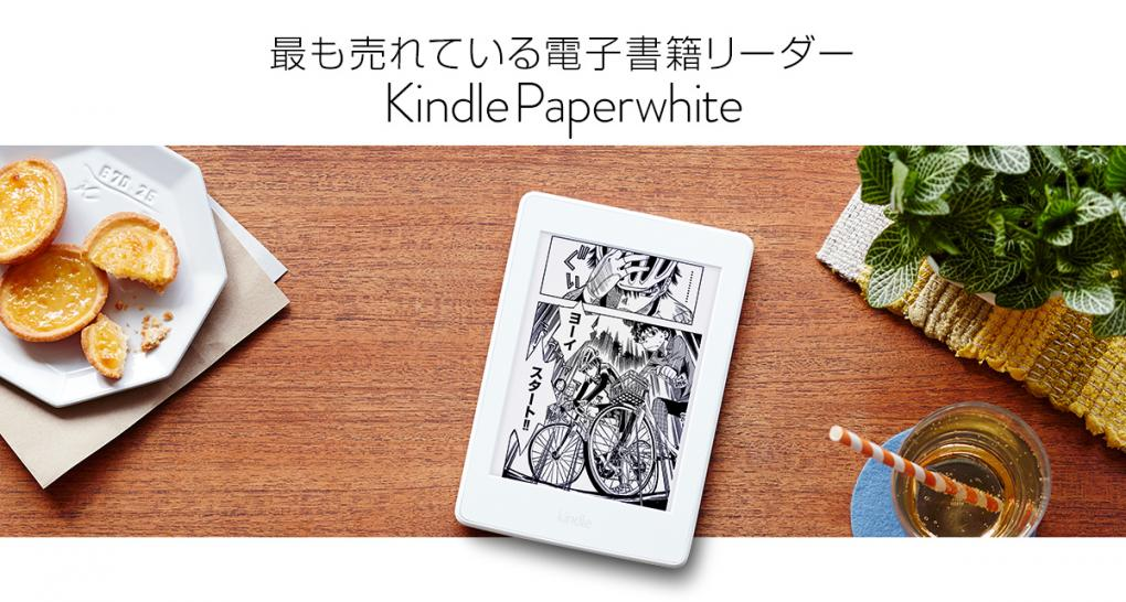 white-manga-km-feature-2