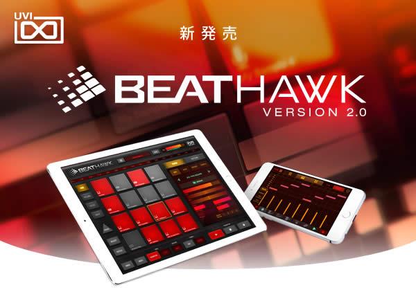 BeatHawk Ver 2.0