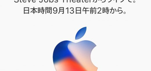 Apple Special Event 2017