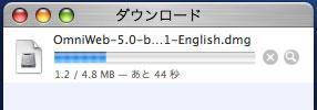 Safari 1.2