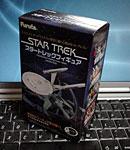 StarTreck