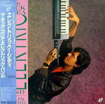 Chick Corea Elektric City