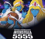 Interstella