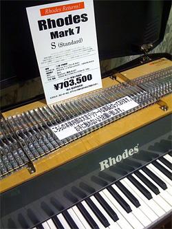 Rhodes Mk7