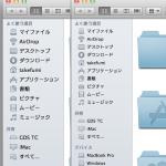 MacOS X Lion(3) UI まわり設定