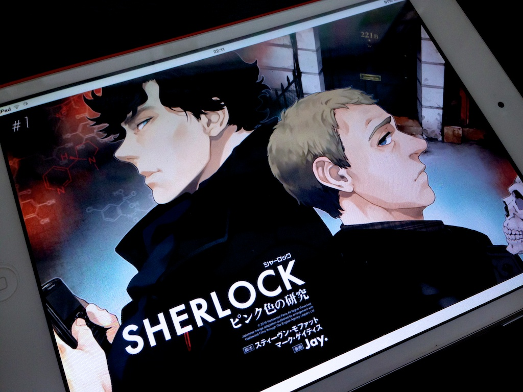 Sherlock Kindle book