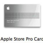 Apple Store Pro Card がアイコンに