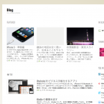 RSSリーダーの代替は Feedly だ