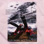 ユニクロ:ガンダムTシャツ