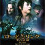 8/4 LOTR 王の帰還 DVD