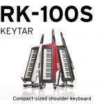 KORG RK-100S あのショルダーキーボードが30年振りに復活