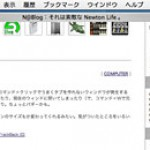 Safari 1.2 タブの問題