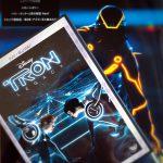 映画 : TRON LEGACY