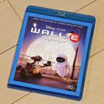 WALL-E:ウォーリー