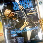 Michael Schenker on Young Guitar