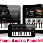 iGrand Piano & iLectric Piano が 50% OFF!