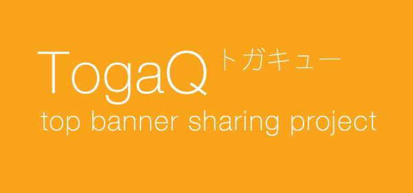 TogaQ