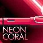 LAMY Safari Neon Coral:サファリの限定新色はピンク