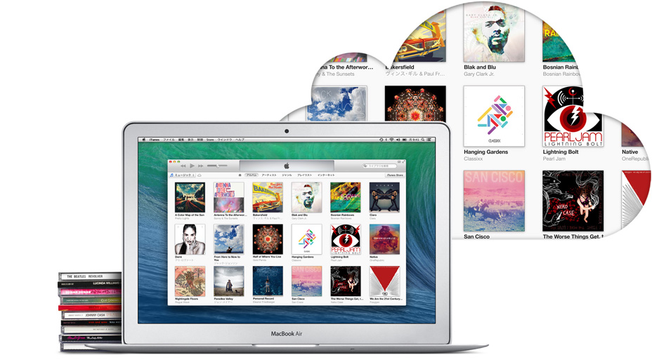 iTunes Music Match