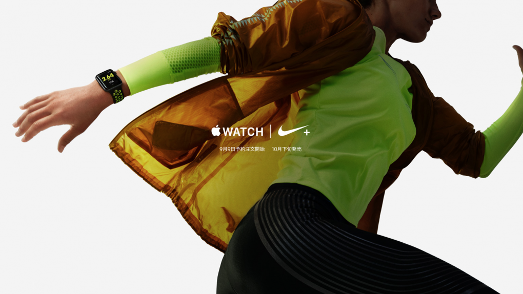 Apple Watch + NIKE