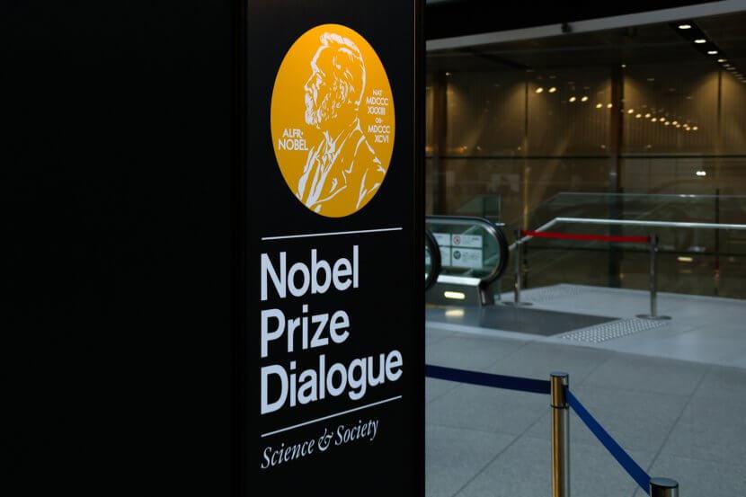 Nobel Prize Dialogue Tokyo 2017