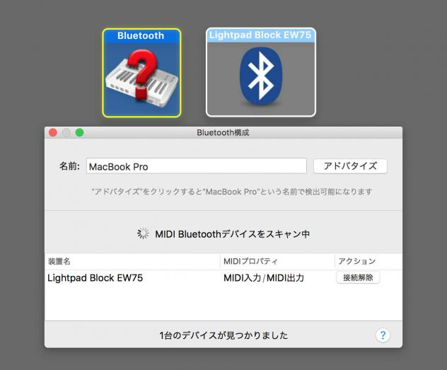 MIDI-over-Bluetooth