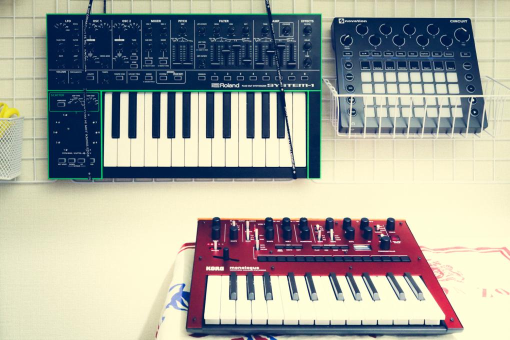 Synth Rack