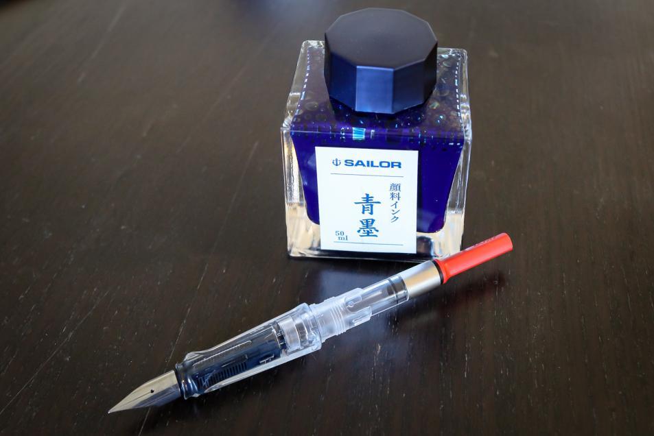 万年筆のインクをセーラー青墨(せいぼく)にスイッチ