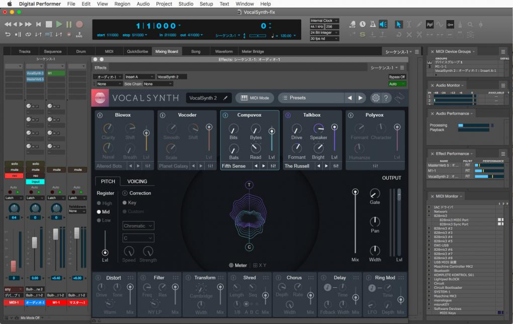 Digital Performer 9 + iZotope Vocal Synth2