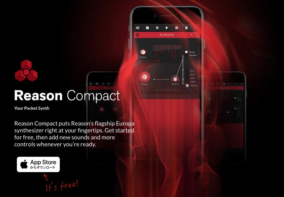 Reason Compact