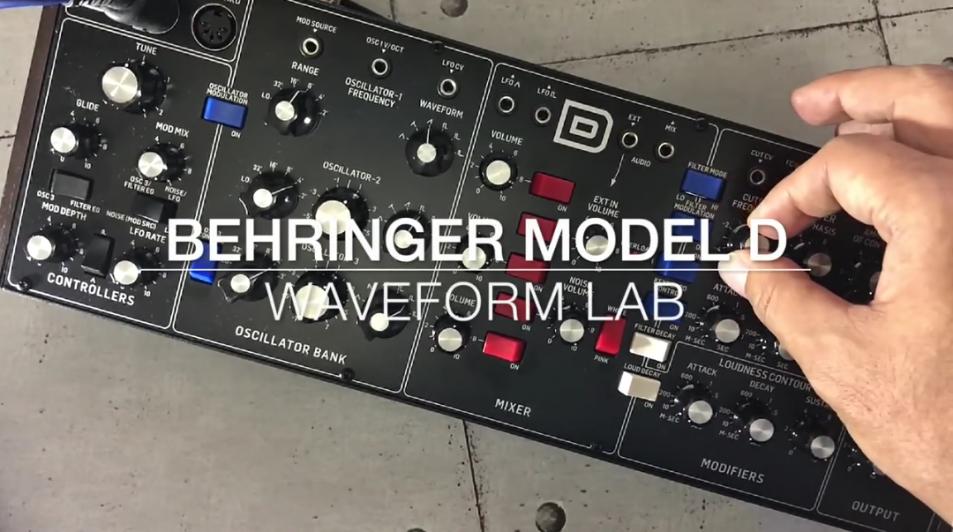 BEHRINGER MODEL D デモムービー第2弾