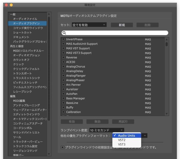 MOTU-DP10-plugin