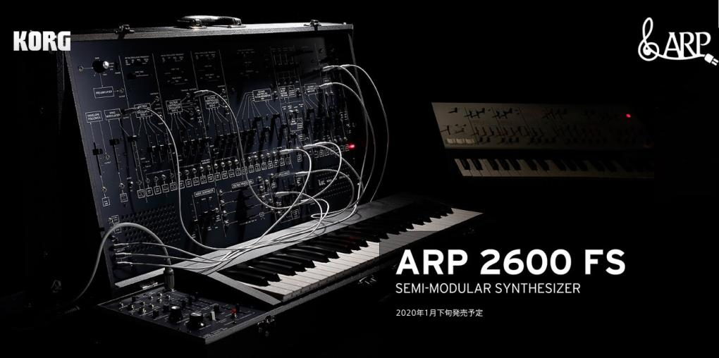ARP 2600FS