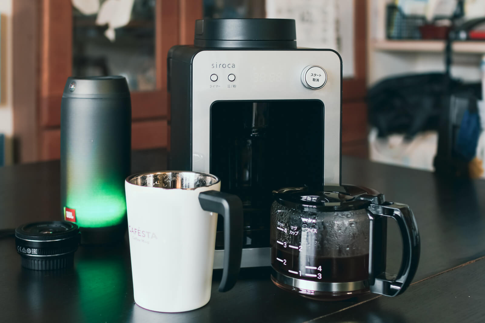 シロカの全自動コーヒーメーカー SC-A351